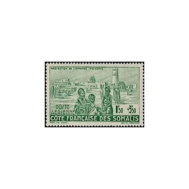 Cote des Somalis N° PA 008 N *