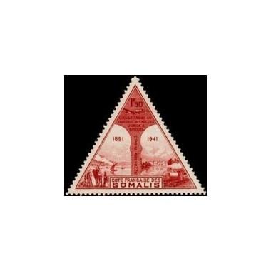 Cote des Somalis N° PA 011 N *