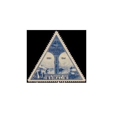 Cote des Somalis N° PA 012 N *