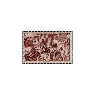 Cote des Somalis N° PA 016 N *