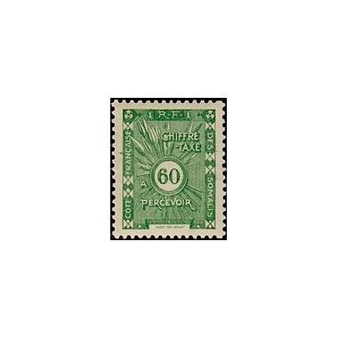 Cote des Somalis N° TA 017 N *