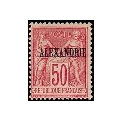 Alexandrie N°  15 N*