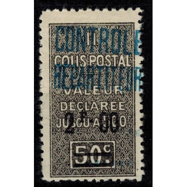 Algerie Col Post N° 0018 Neuf *