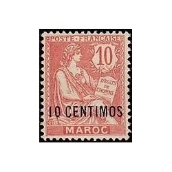 MAROC N° 012 N **