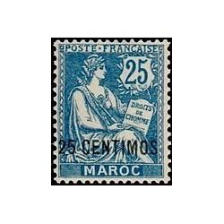 MAROC N° 014 N **