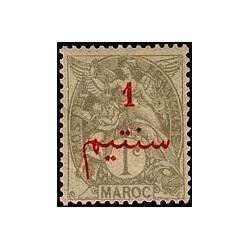 MAROC N° 025 N **