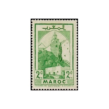 MAROC N° 164 N **