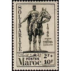 MAROC N° 241 N **