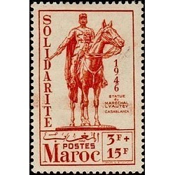 MAROC N° 242 N **