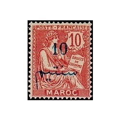 MAROC N° 029 N *