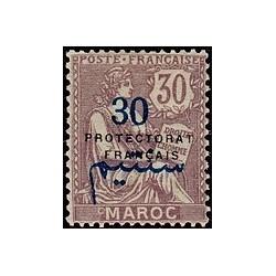 MAROC N° 046 N *