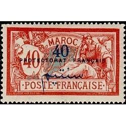 MAROC N° 048 N *