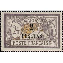 MAROC N° 017 Obli