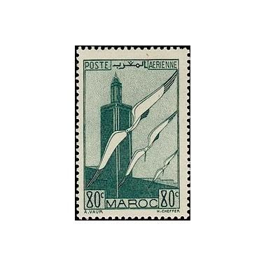 MAROC N° PA 043 N *