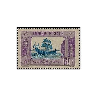 Tunisie N° 041 N *