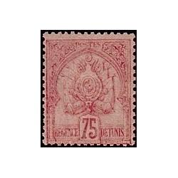 Tunisie N° 018 Obli