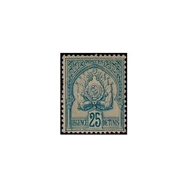 Tunisie N° 025 Obli