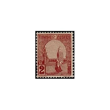 Tunisie N° 030 Obli