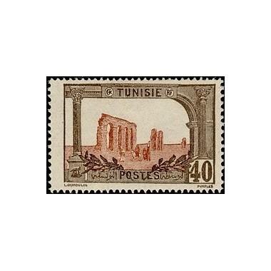 Tunisie N° 038 Obli