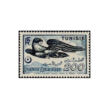 Tunisie N° PA 013 N **