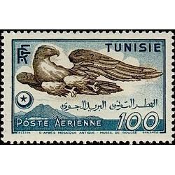 Tunisie N° PA 014 N **