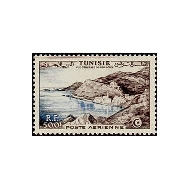 Tunisie N° PA 018 N *