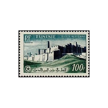 Tunisie N° PA 020 N *