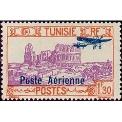 Tunisie N° PA 007 Obli