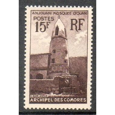 Comores N° 010 N**