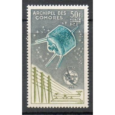 Comores N° PA014 N**