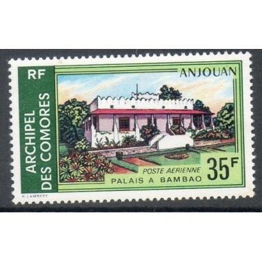 Comores N° PA046 N**