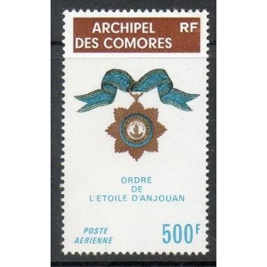 Comores N° PA058 N**