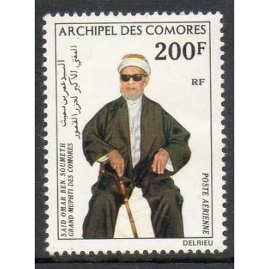 Comores N° PA060 N**