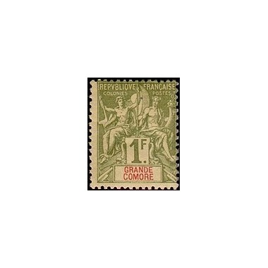 Grand-Comore N° 013 N *