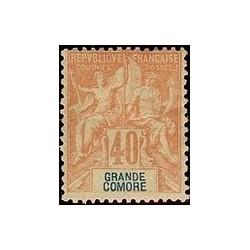 Grand-Comore N° 010 Obli