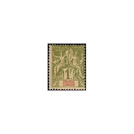 Grand-Comore N° 013 Obli
