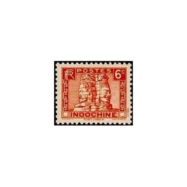 Indochine N° 160 N **
