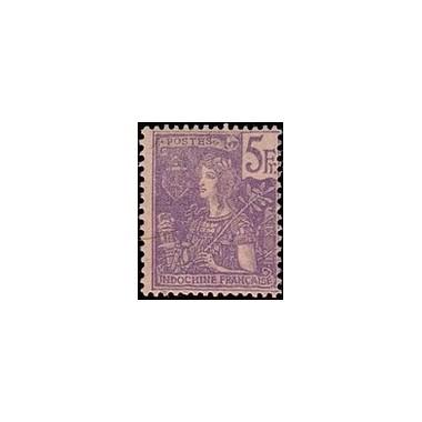 Indochine N° 039 N *