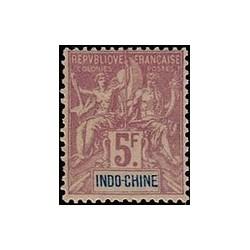 Indochine N° 016 Obli