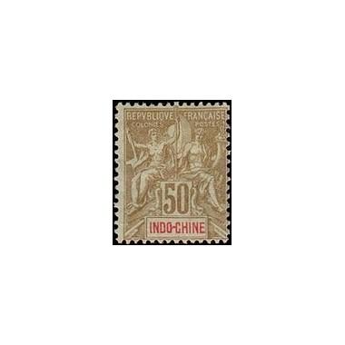 Indochine N° 021 Obli