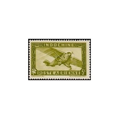 Indochine N° PA 003 Obli