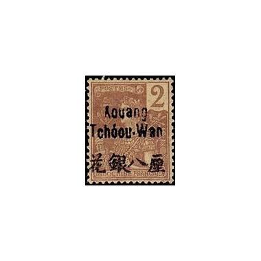 Kouang-Tcheou N° 002 N *