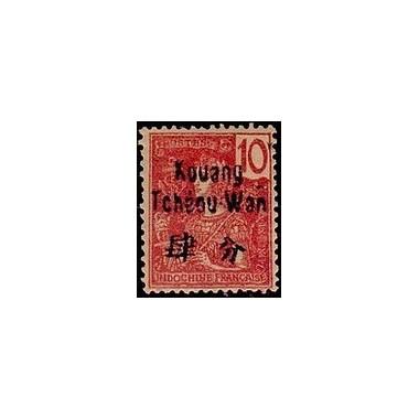 Kouang-Tcheou N° 005 N *