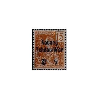 Kouang-Tcheou N° 006 N *