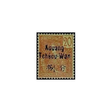 Kouang-Tcheou N° 007 N *
