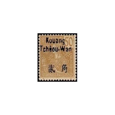 Kouang-Tcheou N° 012 N *