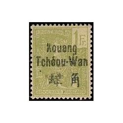 Kouang-Tcheou N° 014 N *