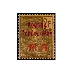 Kouang-Tcheou N° 015 N *