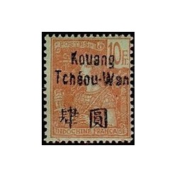 Kouang-Tcheou N° 017 N *