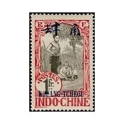 Kouang-Tcheou N° 031 N *